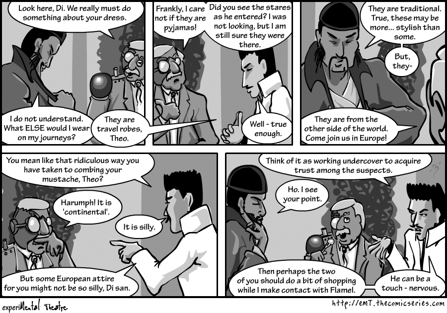 MAD SCIENCE! 039